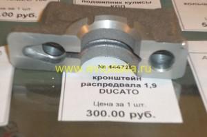 P1010302